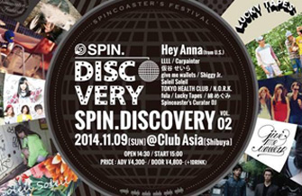 SPIN.DISCVERY
